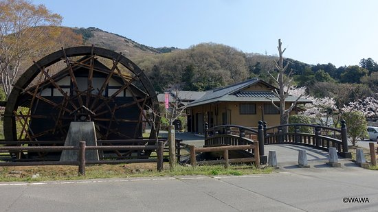 Tsuchiura, Japan: 土浦市 小町の館 茨城県土浦市小野491