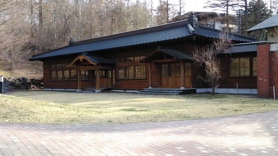 Yamanakako Tourist Information Center