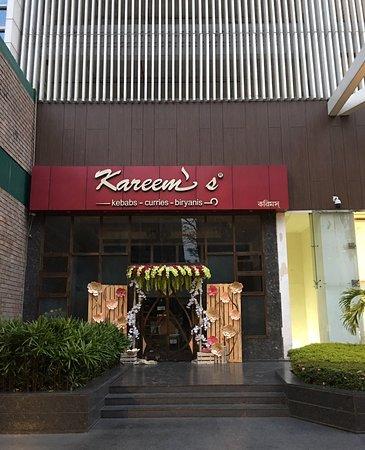Kareem's: entrance