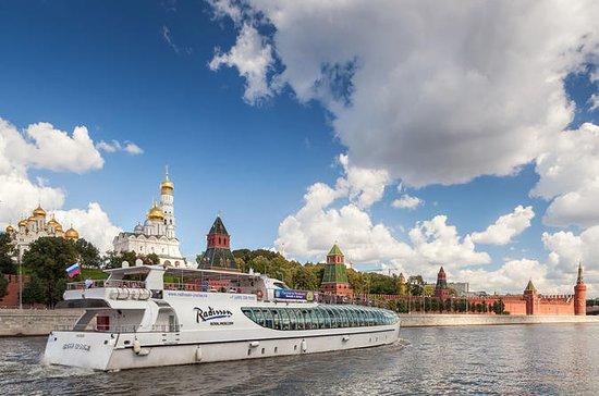 Pacote de 4 dias de Moscou