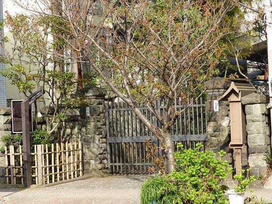 Seikyo-ji Temple