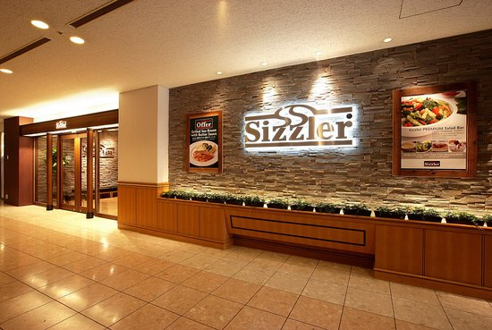 Sizzler Tokyo Dome Hotel: シズラー 店頭