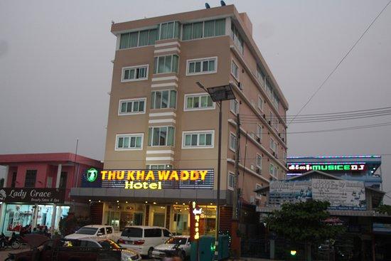 Myawadi Photo