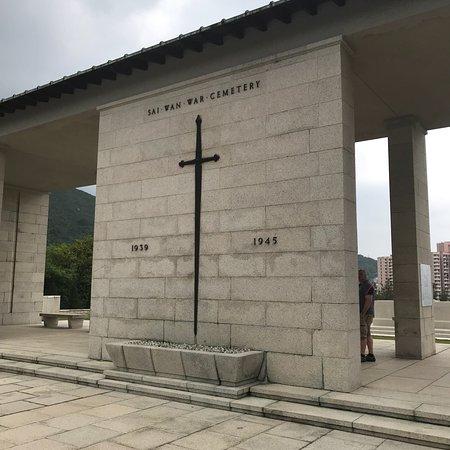 Sai Wan War Memorial and Cemetery