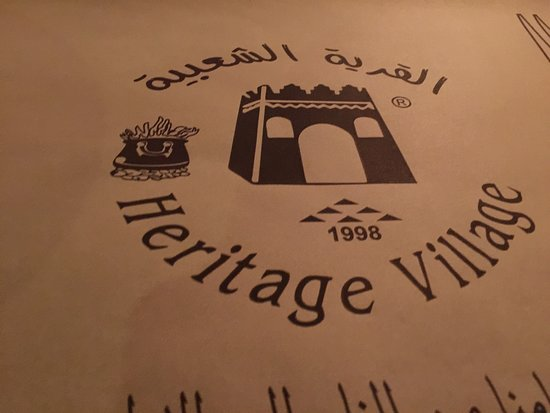 Heritage Village: photo1.jpg