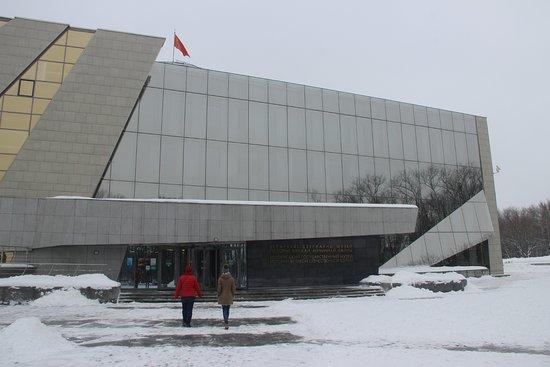 Minsk Hero City Stele