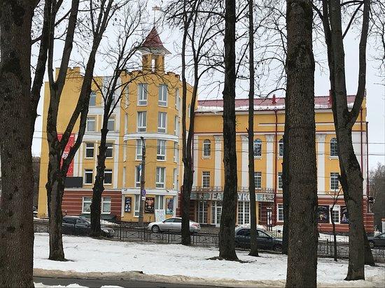 Smolensk State Regional Drama Theater