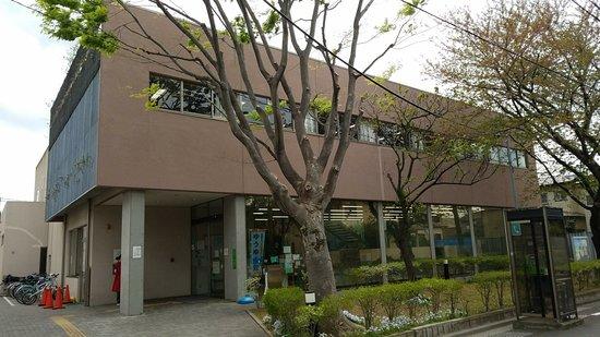 Imagawa Library