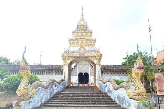 Wat Phra Tat Chom Ping