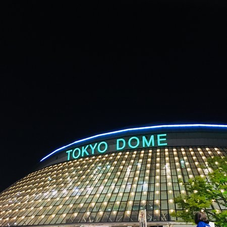 東京ドームへ!