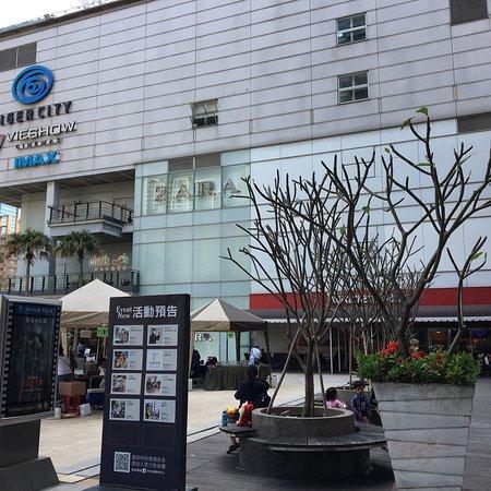 老虎城购物中心