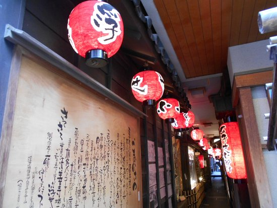 Ukiyokoji Street