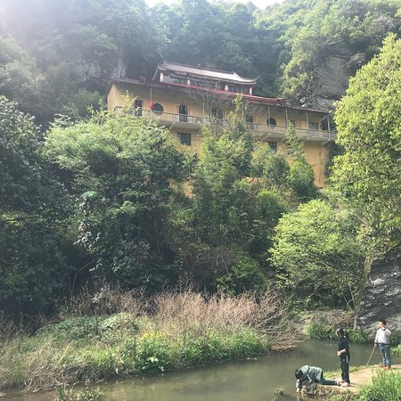 Ningguo, China: Xialin Scenic Resort
