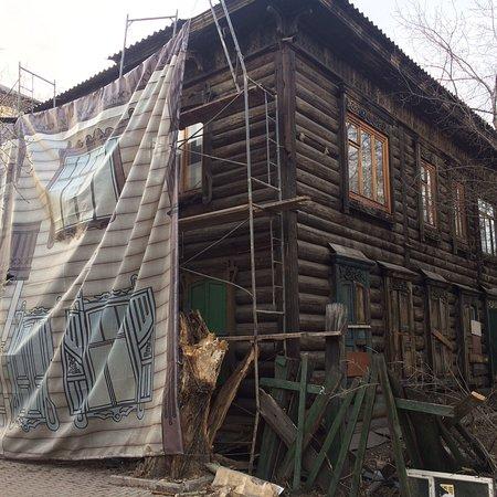 Dwelling House 1908-1909