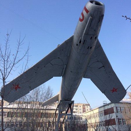 Monument to Jet MiG-15