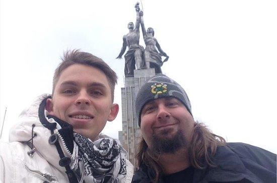 Visite privée à pied de Moscou...