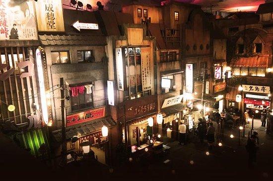 Ingressos para o Museu Shin-Yokohama...