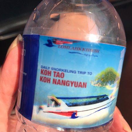 Lomprayah High Speed Catamaran: photo3.jpg