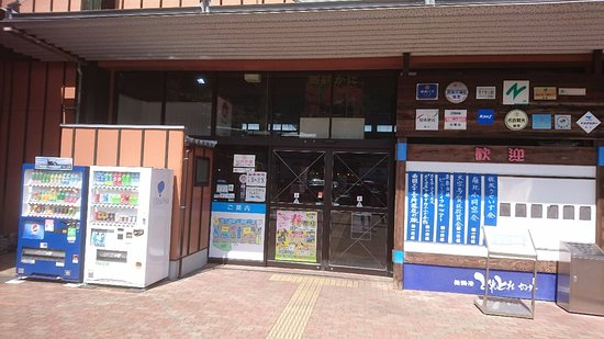 Maizuru Port Toretore Center Michi-no-Eki: 入口