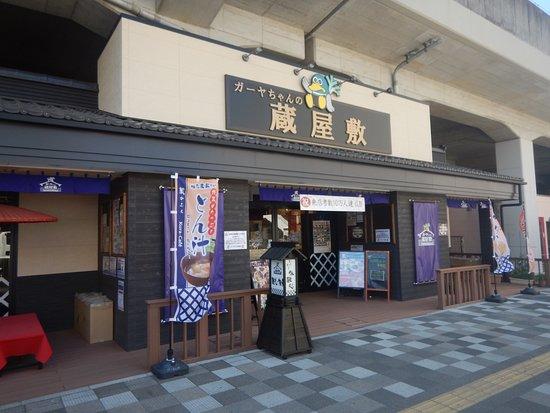 Gayatyan no Kurayashiki