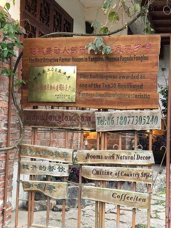 Yangshuo Phoenix Pagoda Fonglou Retreat: photo2.jpg