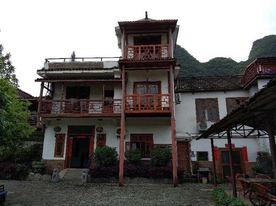 Yangshuo Phoenix Pagoda Fonglou Retreat: photo3.jpg