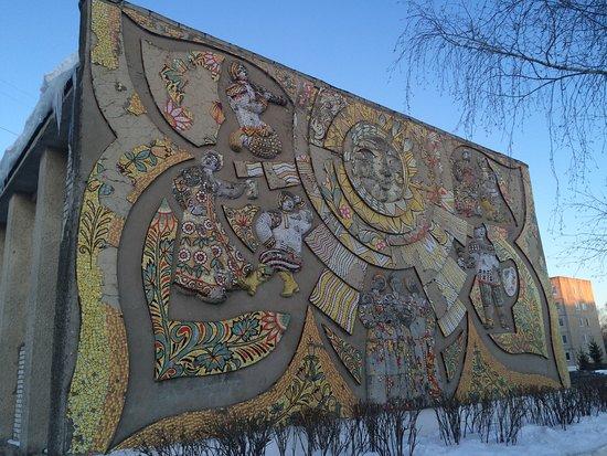 Volodarsk, Rosja: Торец спортзала ДК Юбилейный