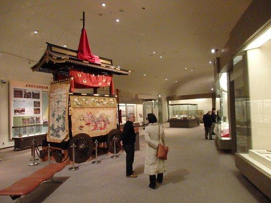 Sakai City Museum