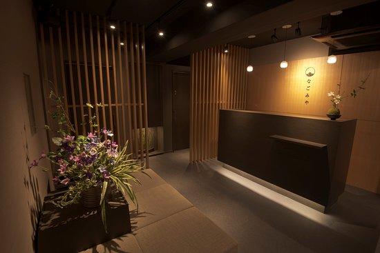Chiropractic Massage Nagomiya, Ginza