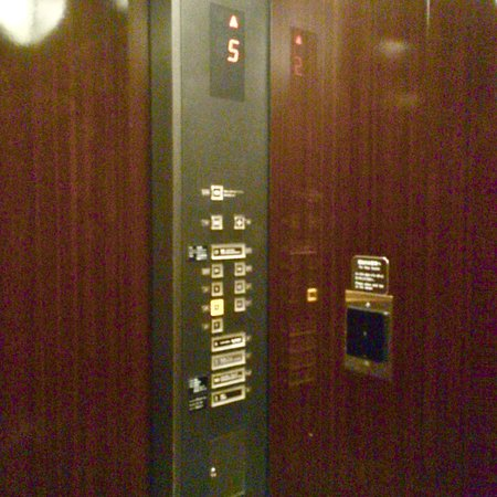 Hotel Granvia Kyoto: ホテルグランビア京都 内観