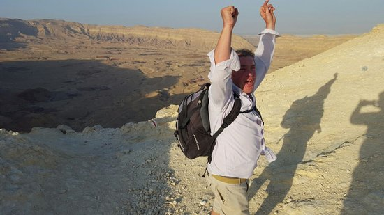 Southern District, Israel: At the top of the crater at Eli's Ascent