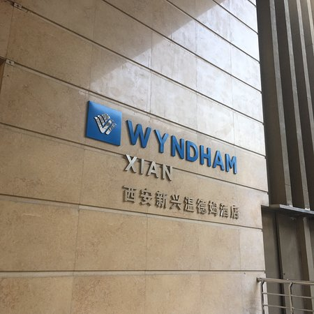 Wyndham Xian