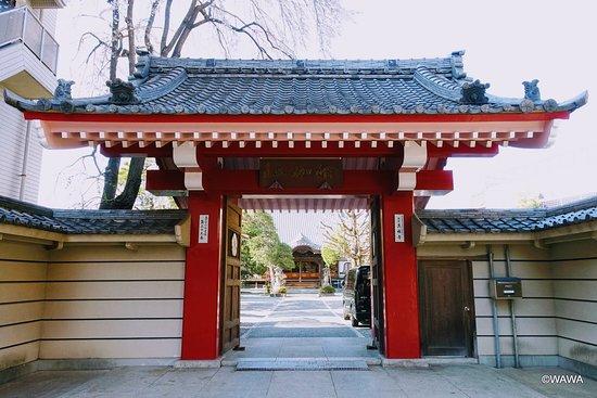 Shinpuku-ji Temple