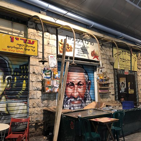 Jerusalem District, อิสราเอล: photo0.jpg