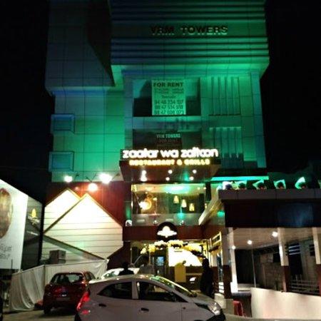 Zaatar Wa Zaitoon Restaurant & Grills