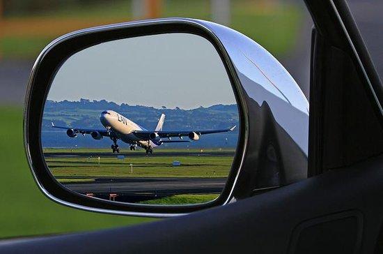 Traslado de salida privada al aeropuerto de Madrid