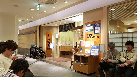 Image result for atsuta horaiken nagoya