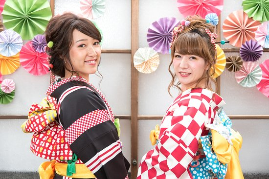 Kyoto Rental Kimono Romankan