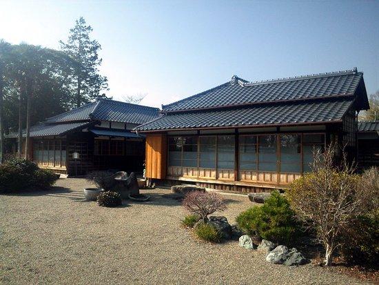 Iwaki, Japan: 旧仮藩庁