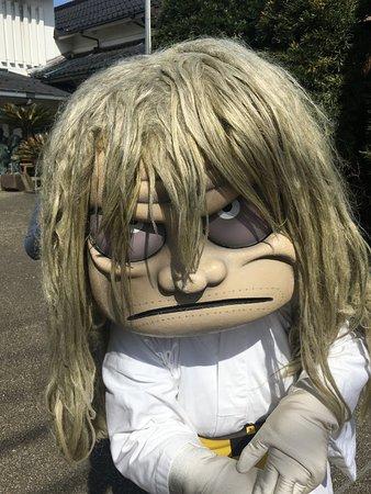 Mizuki Shigeru Museum: 砂かけ婆のお出迎え