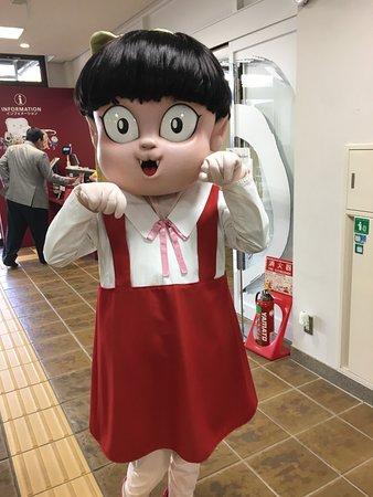 Mizuki Shigeru Museum: 猫娘がお見送り