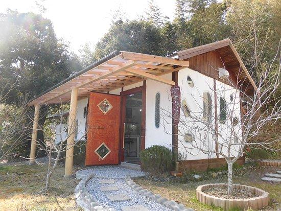Kamogawa, Japan: getlstd_property_photo