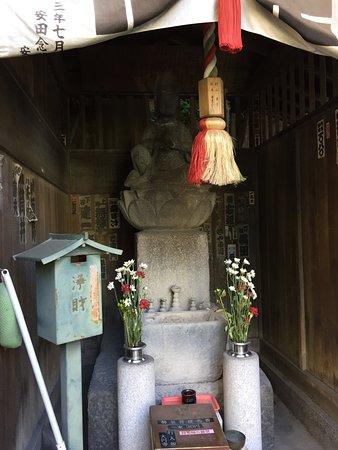 Megurogawa Kakyo Seishi Bodhisattva Statue