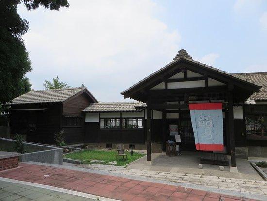 Yu-Sui-Kaku