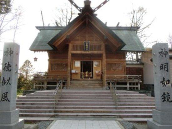 Bibai, Japão: 拝殿の様子