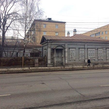 Krasikov House-Museum