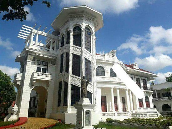 Iloilo City, Philippines: Lizares Mansion