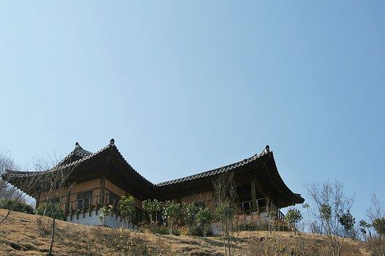 Jirisan Garden