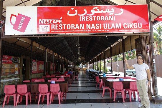 Desain Taman Kota  nasi ulam cikgu kota bharu restaurant reviews photos