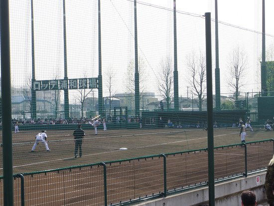 Lotte Urawa Baseball Ground